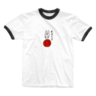 ボッチャしよ!! Ringer T-shirts