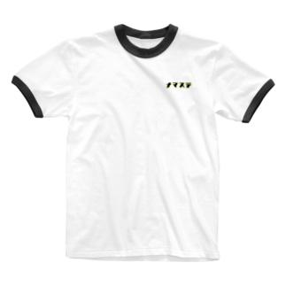 ご挨拶その2 Ringer T-shirts