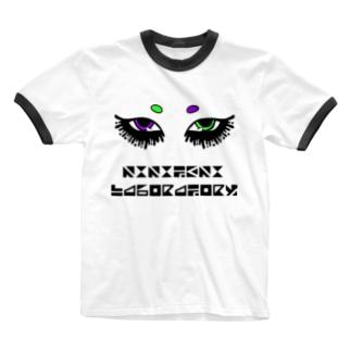 MAROMAYU 紫 × 黄緑 Ringer T-shirts