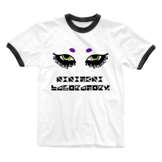 MAROMAYU 黄 × 紫 Ringer T-shirts