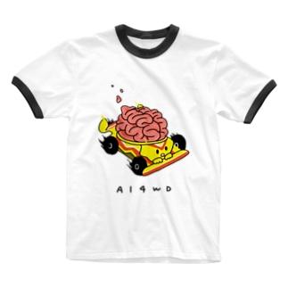 あっ!速い!AIミニ四駆 Ringer T-shirts