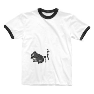 無気力な黒柴 Ringer T-shirts