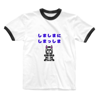 しまっしま Ringer T-shirts