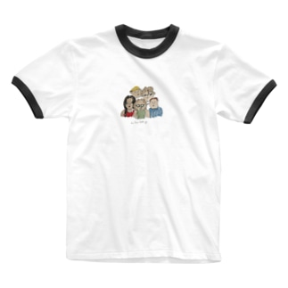 cugly  Ringer T-shirts