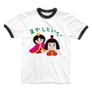 五月人形とお雛はん-hina doll and dolls of the world-お雛はんと世界の人形たち- Ringer T-shirts