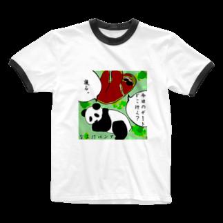 nannのなまけパンダ[デート] Ringer T-shirts