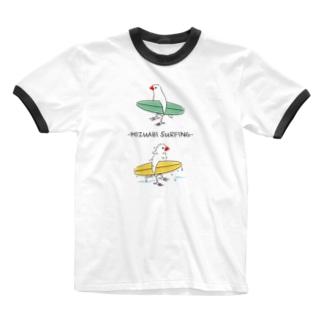 水浴びサーフィン Ringer T-shirts