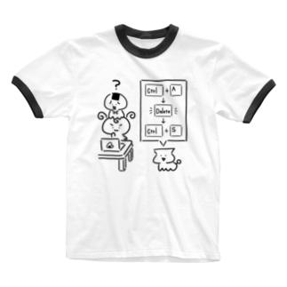 悪意の第三者 Ringer T-shirts
