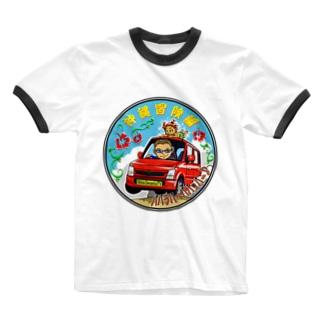 沖縄ドライブ昼バージョン Ringer T-shirts
