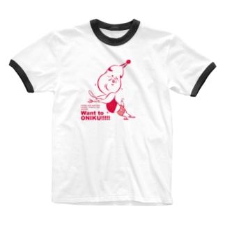お肉の神さま A Ringer T-shirts