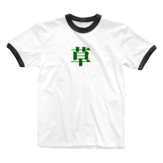草のリンガーTシャツ Ringer T-shirts