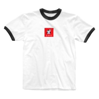 南国ペンギンTシャツ Ringer T-shirts