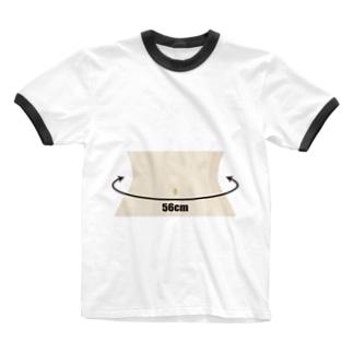 56cm Ringer T-shirts