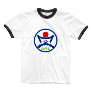 パ紋No.3276 空たかし Ringer T-shirts