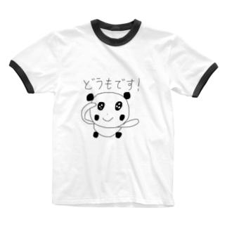 さっきー どうもです! Ringer T-shirts