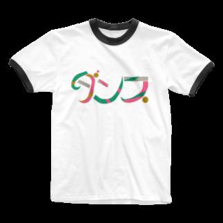 屋台のダンスをする人専用のTシャツ Ringer T-shirts