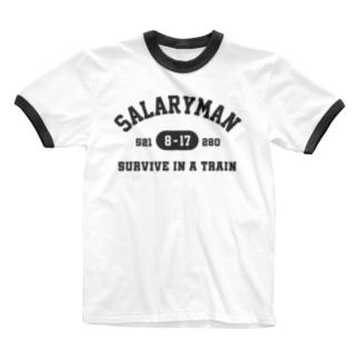 サラリーマン(グレー) Ringer T-shirts