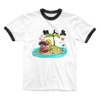 無人島 Ringer T-shirts