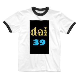 dai39 Ringer T-shirts