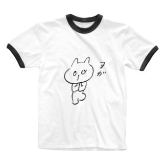 ヨガねこ Ringer T-shirts