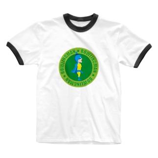 ボーリングマン かわいい エンブレム グリーンバック Ringer T-shirts