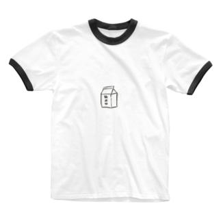 無添加牛乳パック Ringer T-shirts