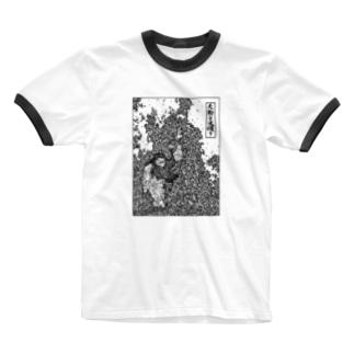 天狗の火渡り Ringer T-shirts
