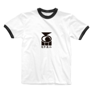 ヒトエニ Ringer T-shirts