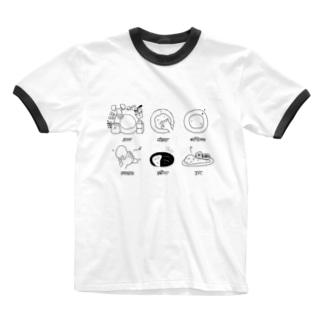 ナンの作り方 Ringer T-shirts