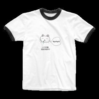 招き猫家族のいびき猫 Ringer T-shirts