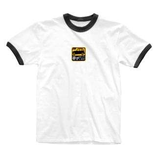 鳥取砂丘にいってきましたステッカー Ringer T-shirts