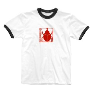 吸血ゾウムシ Ringer T-shirts