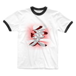 biai Ringer T-shirts
