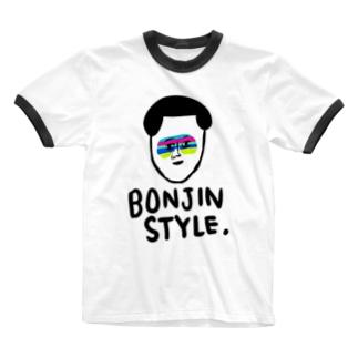 凡人すたいる。レインボー Ringer T-shirts