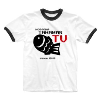 TAKAMAN TV Ringer T-shirts
