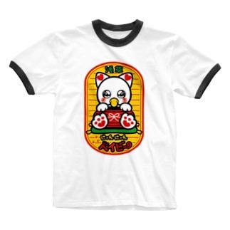 にゃんにゃんベイビー Ringer T-shirts