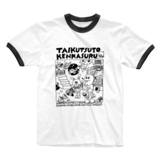 TOMODACHIGAINAI  くろ Ringer T-shirts