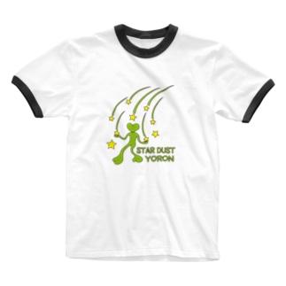 スターダスト「グリーン」 Ringer T-shirts