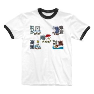 災害用安否確認3 Ringer T-shirts