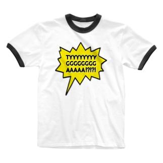 TYYYYYYYYGGGGGGGGAAAAA!?!?! Ringer T-shirts