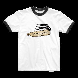 morino_hanaのリュウグウノツカイフライ Ringer T-shirts