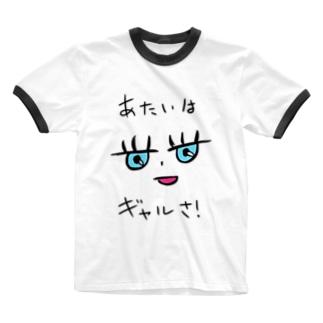 場末のギャル Ringer T-shirts