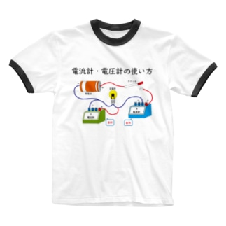 理科 電流 Ringer T-shirts