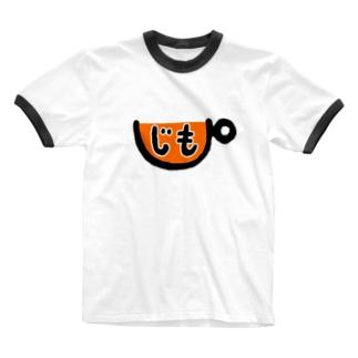 ジモティー Ringer T-shirts