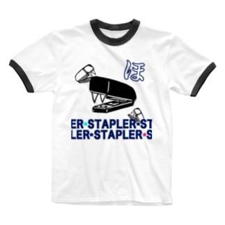ホッチキス Ringer T-shirts