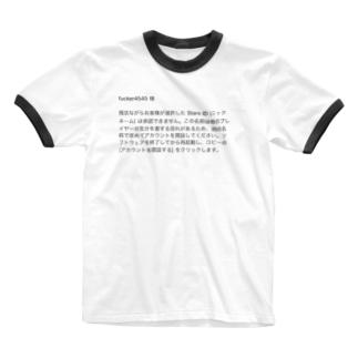退会 Ringer T-shirts
