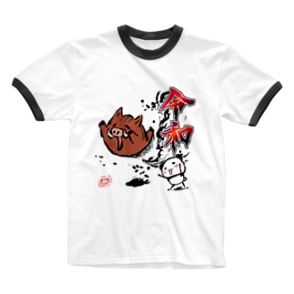 令和 猪年 Ringer T-shirts
