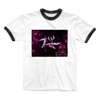 桜 sakura 書道アート Calligraphy Art Ringer T-shirts