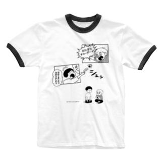 おにぎりチョーダーイ! Ringer T-shirts