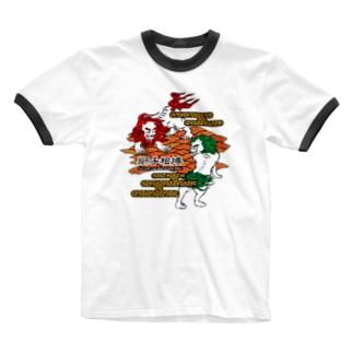 獅子相搏 Ringer T-shirts
